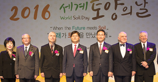 Ceremony for World Soil Day 2016