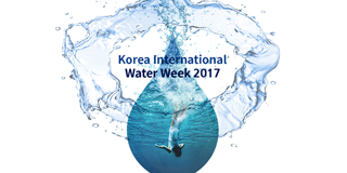 For the success of Korea International Water Week 2017