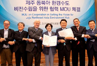 MOU on the Vision to Establish the Green Capital of Northeast Asia in Jeju