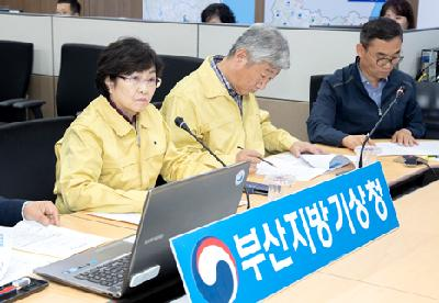 Visit to Busan Regional Office of Meteorology for inspection of typhoon response