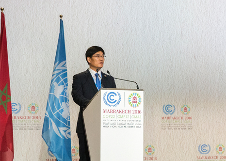 Minister Cho KyeungKyu delivers a keynote speech at High-level Ministerial Dialogue(2)