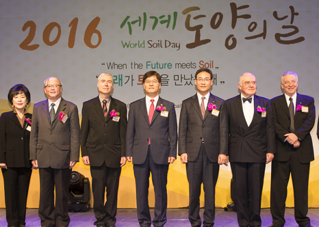 Ceremony for World Soil Day 2016(3)