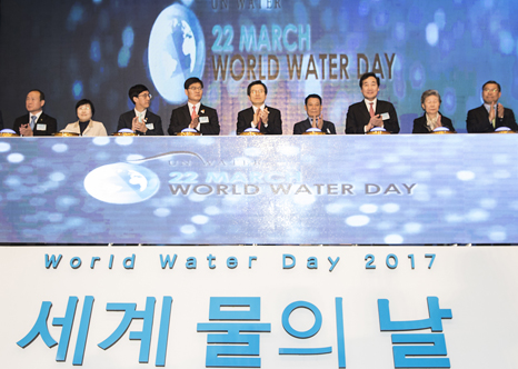 Ceremony for World Water Day  2017(1)