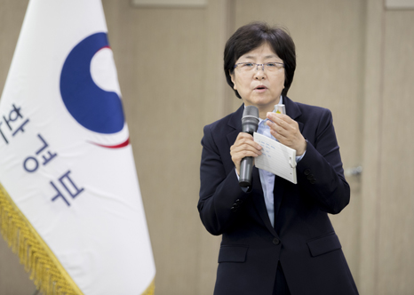 Inauguration of the 17th Environment Minister Kim, Eun Kyung(1)