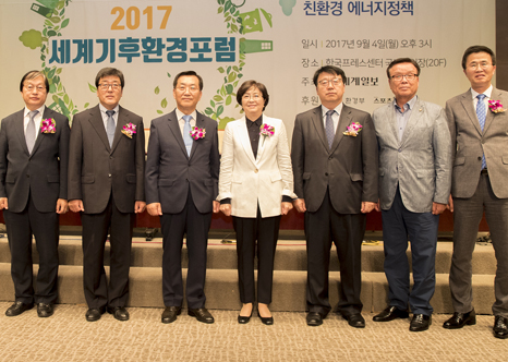 Minister attends Global Climate Environment Forum 2017(3)