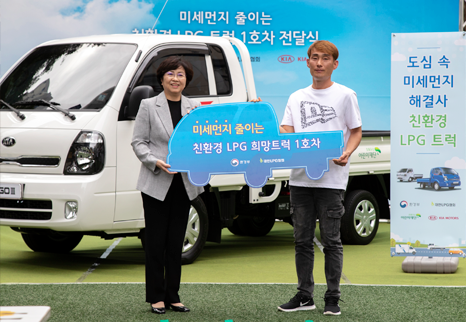 MOU and the first truck delivery ceremony for 'LPG Hope Truck project'