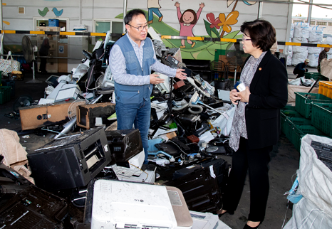 Waste home appliances recycling site visit