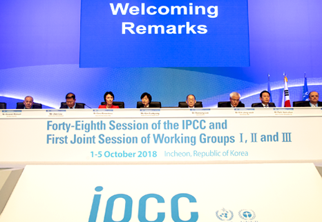 Opening ceremony of the 48th session of the Intergovernmental Panel on Climate Change